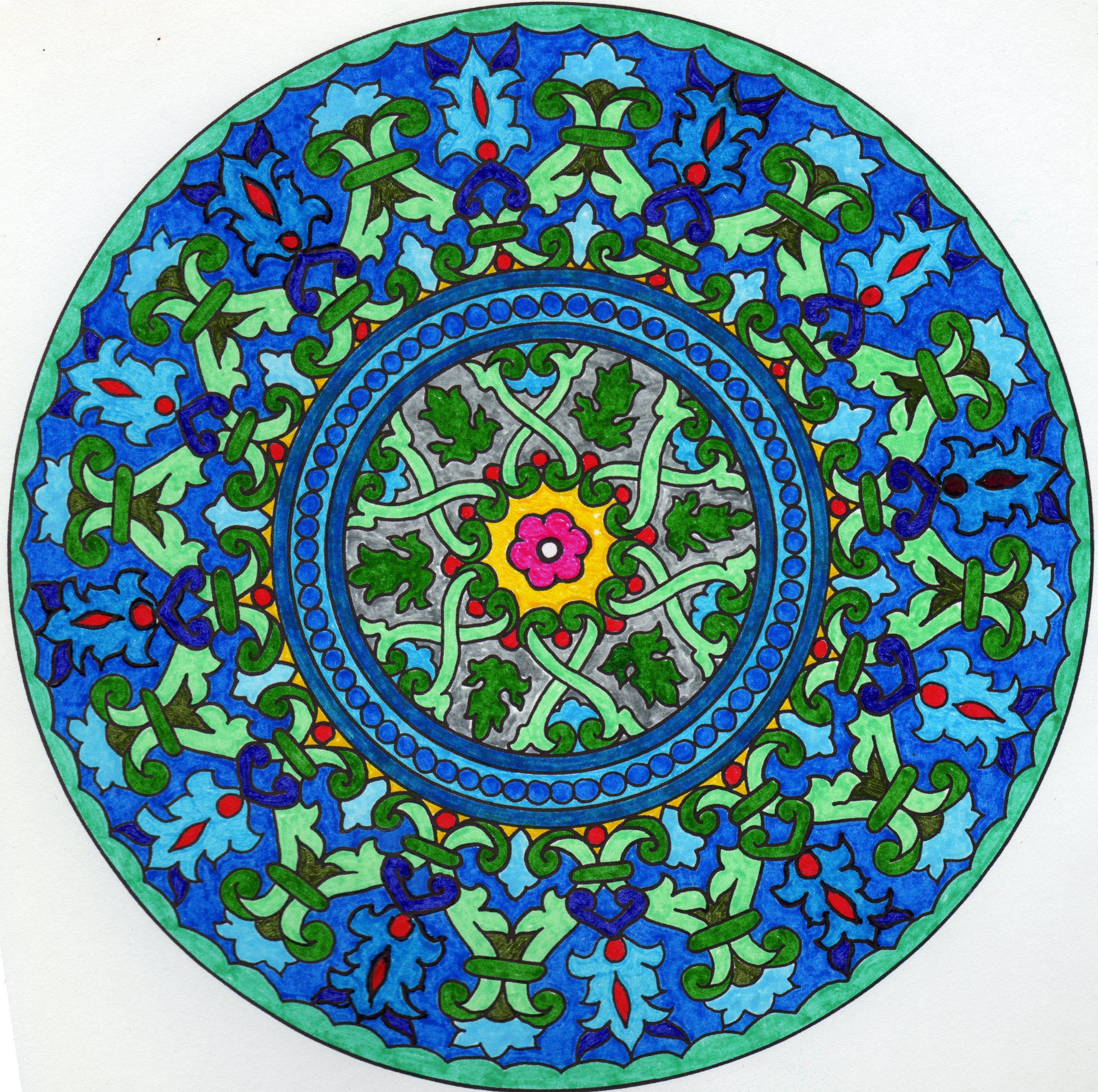 Al andalus mandala mandalas pinterest mandalas