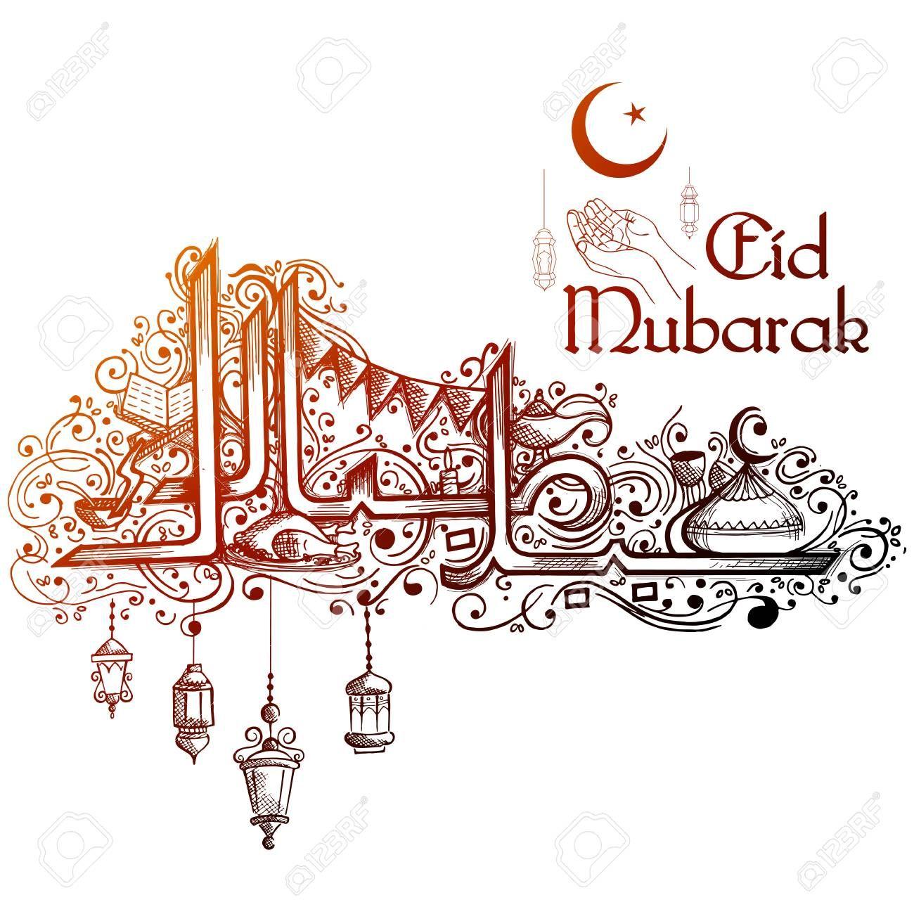 Eid Mubarak Happy Eid Greetings In Arabic Freehand With Mosque Eid Greetings Eid Mubarak In Arabic Eid Mubarak Images