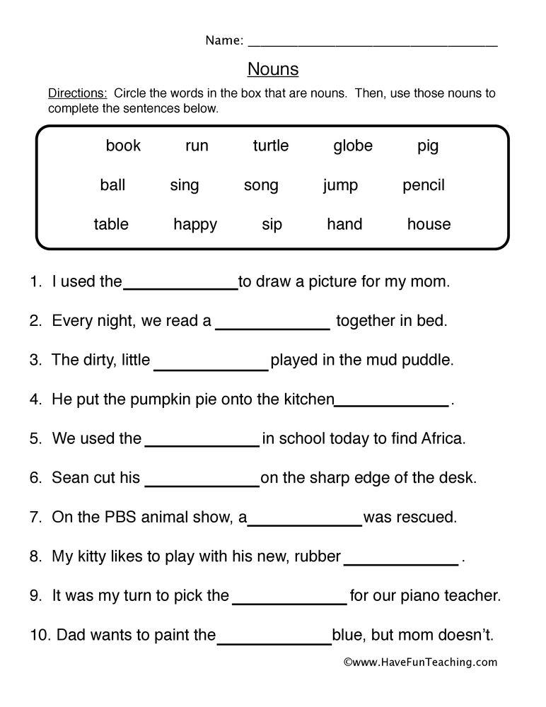 Image Result For Nouns Grade 1 Worksheets Verb Worksheets, Nouns Worksheet,  Nouns And Verbs Worksheets
