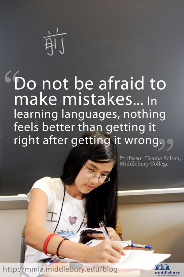 Chapter Eliminate Fear from the Classroom