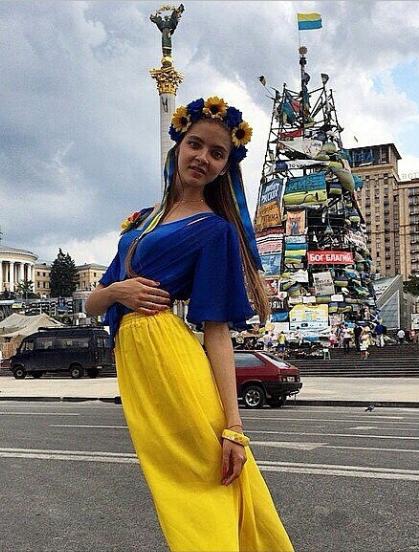 Big ass girls ukraine