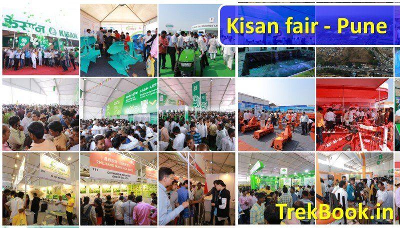 Pune Kisan Fair agricultural show 1115 Dec 2019 Pond
