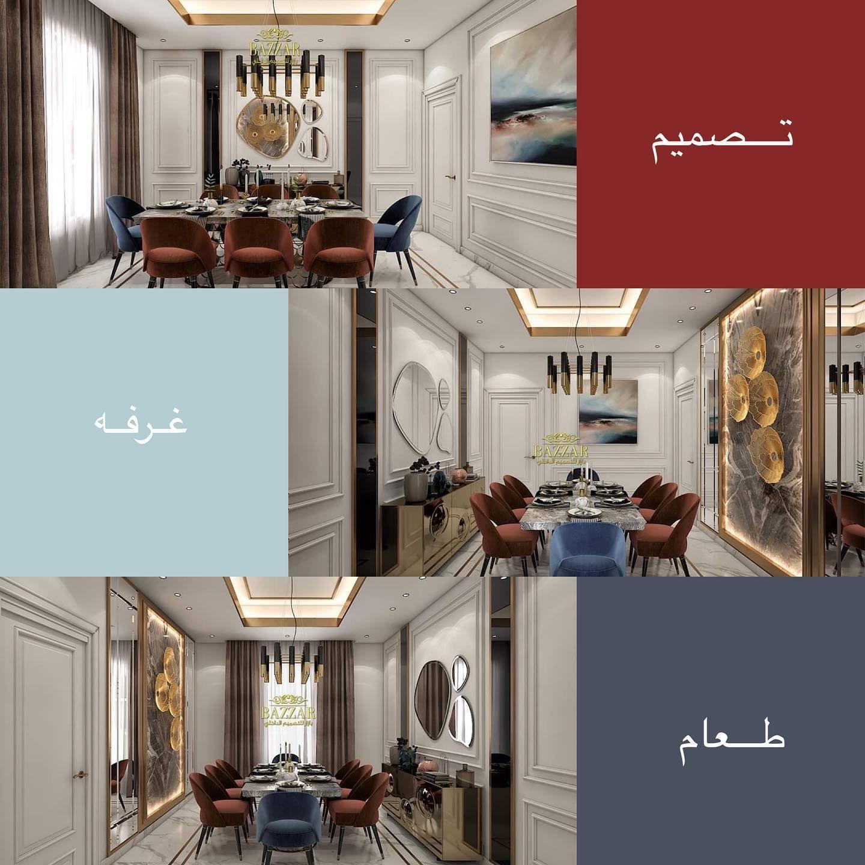 تصميم نيو كلاسيك لغرفة طعام تم طلاء الجدران باللون الابيض لمزيد من النقاء والاتساع كما تم استخدام وحدة إضاءة رئيسة فوق مركز ال Design Interior Design Instagram