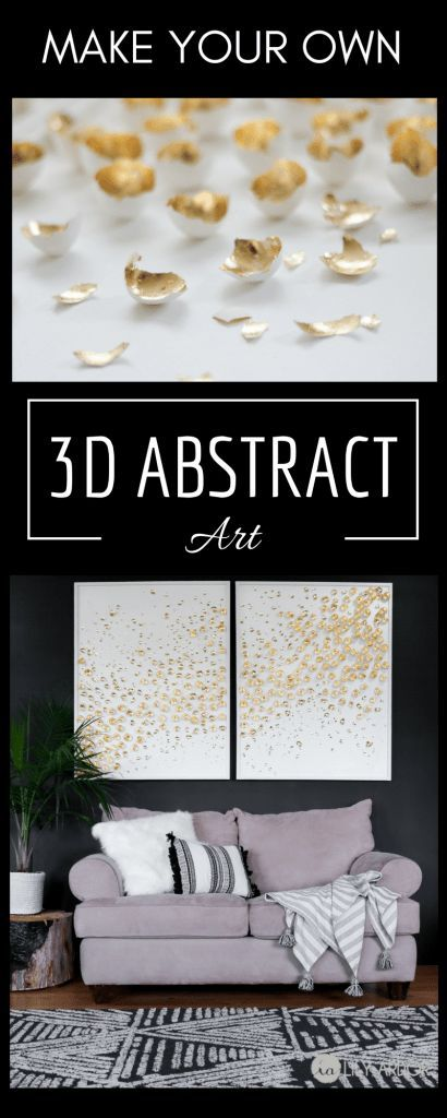 3d Create Your Own Room: 3d Art DIY-->Giant Canas Abstract Tutorial---> Gold Leaf