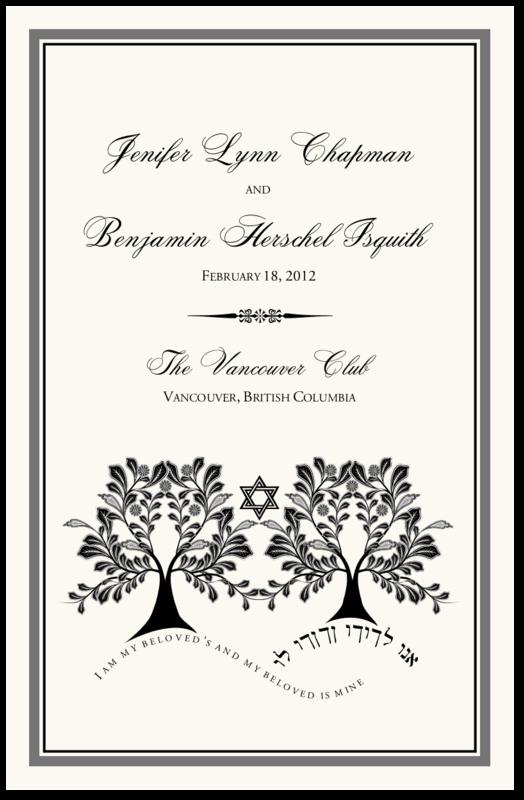 branched jewish wedding program cover wedding projects wedding