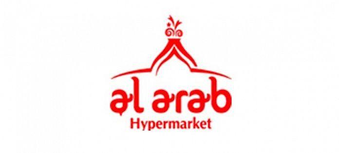 عروض العرب هايبر ماركت الإمارات من 20 نوفمبر حتى 2 ديسمبر 2017 تخفيضات العيد الوطني
