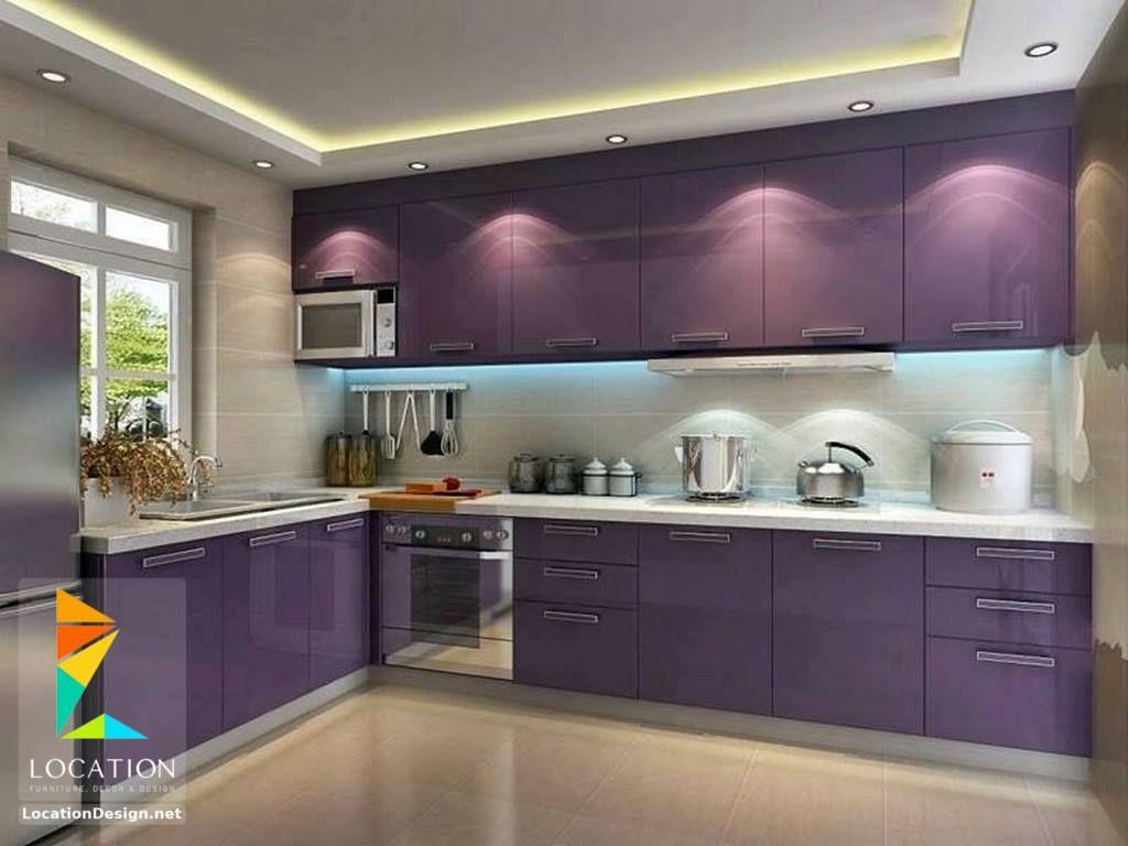 مطابخ مودرن احدث كتالوج صور ديكورات مطابخ 2018 Purple Kitchen Cabinets Kitchen Modular Modern Kitchen Cabinet Design