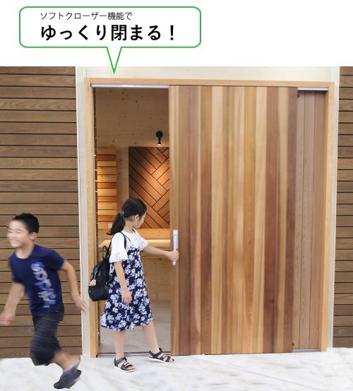 玄関ドア おしゃれ おしゃれまとめの人気アイデア Pinterest Saiko Kouta 2020 玄関 引き戸 玄関引戸 引き戸