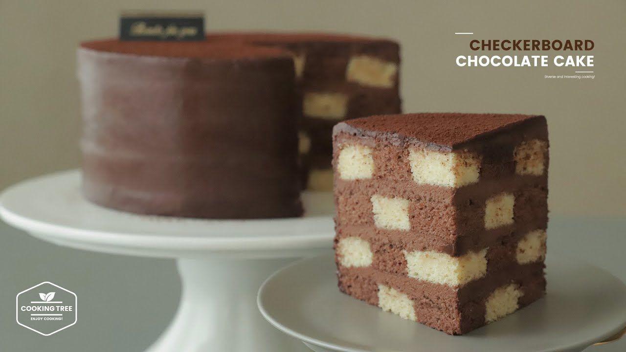 체크 초콜릿 케이크 만들기 Checkerboard Chocolate Cake Recipe Cooking Tree Youtube 2020 초콜릿케이크 초콜릿 케이크 초콜릿