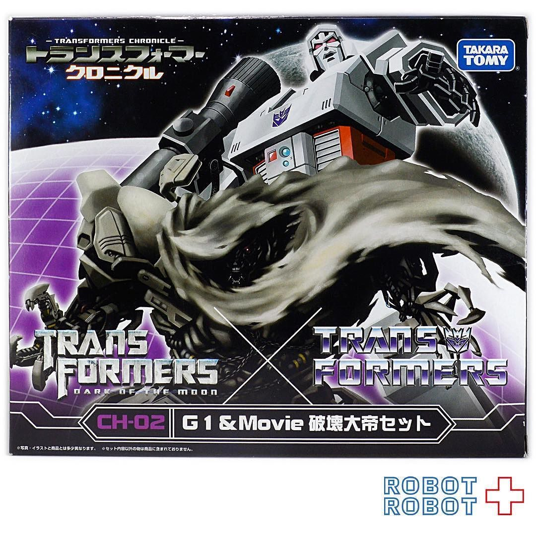 Transformers Takara Tomy Chronicle G1 EZ Collection Decepticon Leader Megatron