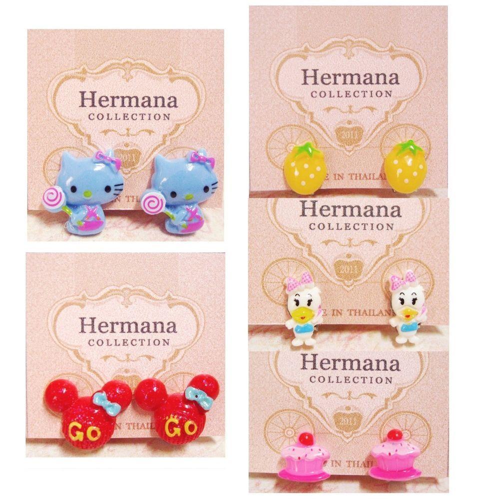 Cute Clipon Earrings For Kids Girl Lot Of 5 Pairs Fashion Children Women  Gift