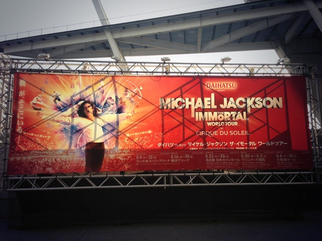 Michael Jackson IMMORTAL tour in Japan by Cirque du Soleil - May  2013