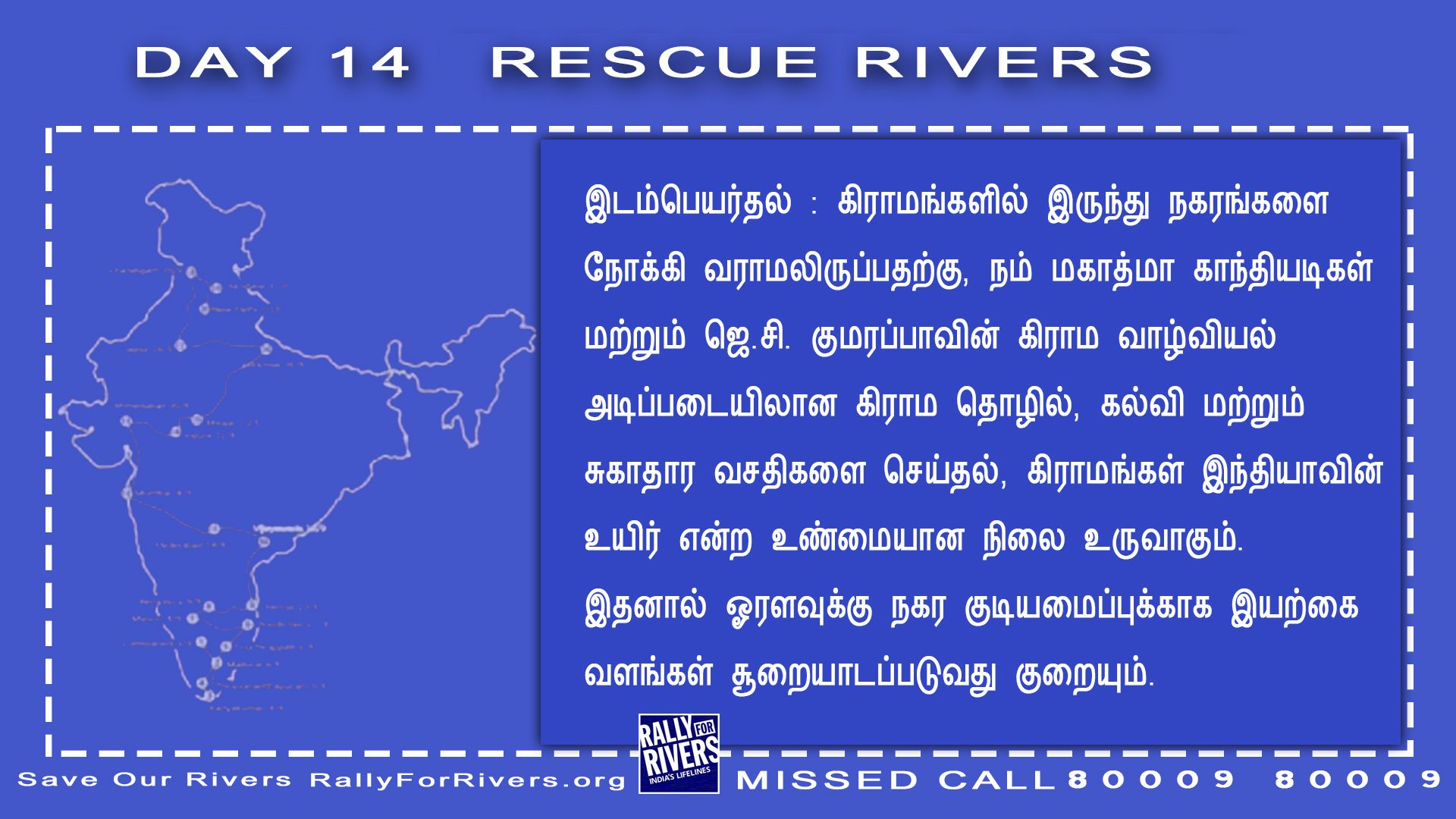 Pin By Fourezmedia On Rally For Rivers Pinterest Rally And River