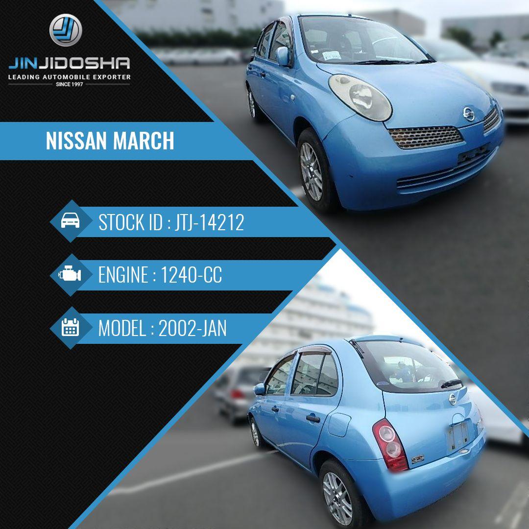 Nissan March In Stock Now! Car Details JinJidoshaJapan