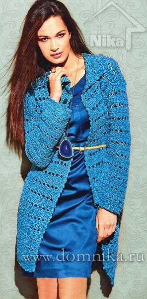 Голубое платье для йорка крючком вязаное