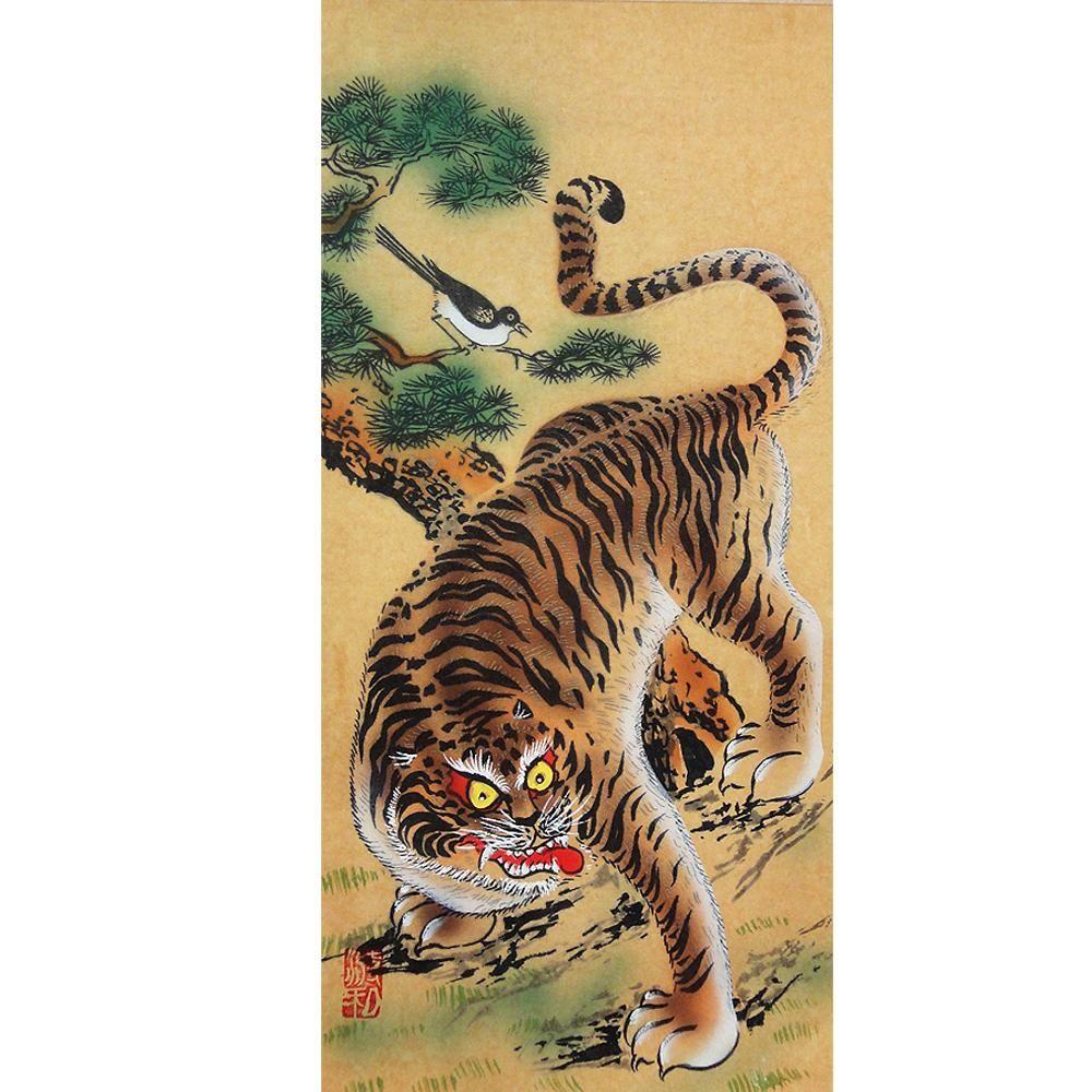 ancient korean tiger art wwwimgkidcom the image kid