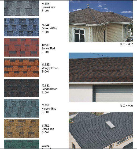 Shingle Garden Designs: Shingle Colors, Roof Shingle Colors
