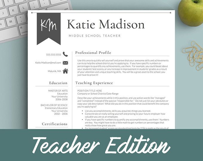 Teacher Resume Template For Word  Pages  Page Resume For