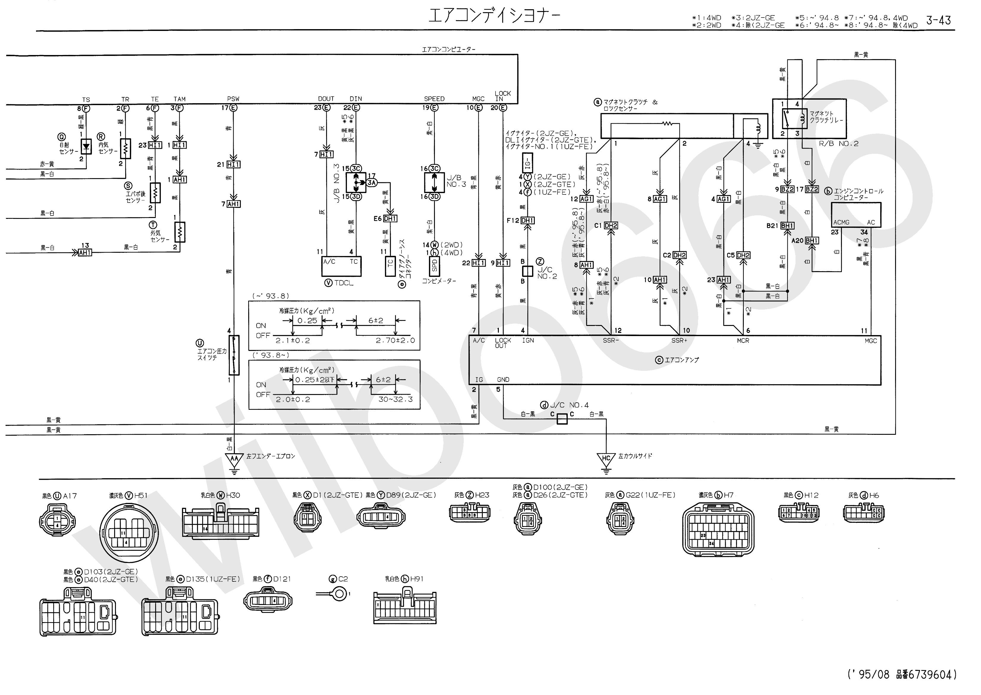 S1 Switch Wiring Diagram in 2021 | Repair guide, Map sensor, Diagram | Ge Sensor Wiring Diagram |  | Pinterest