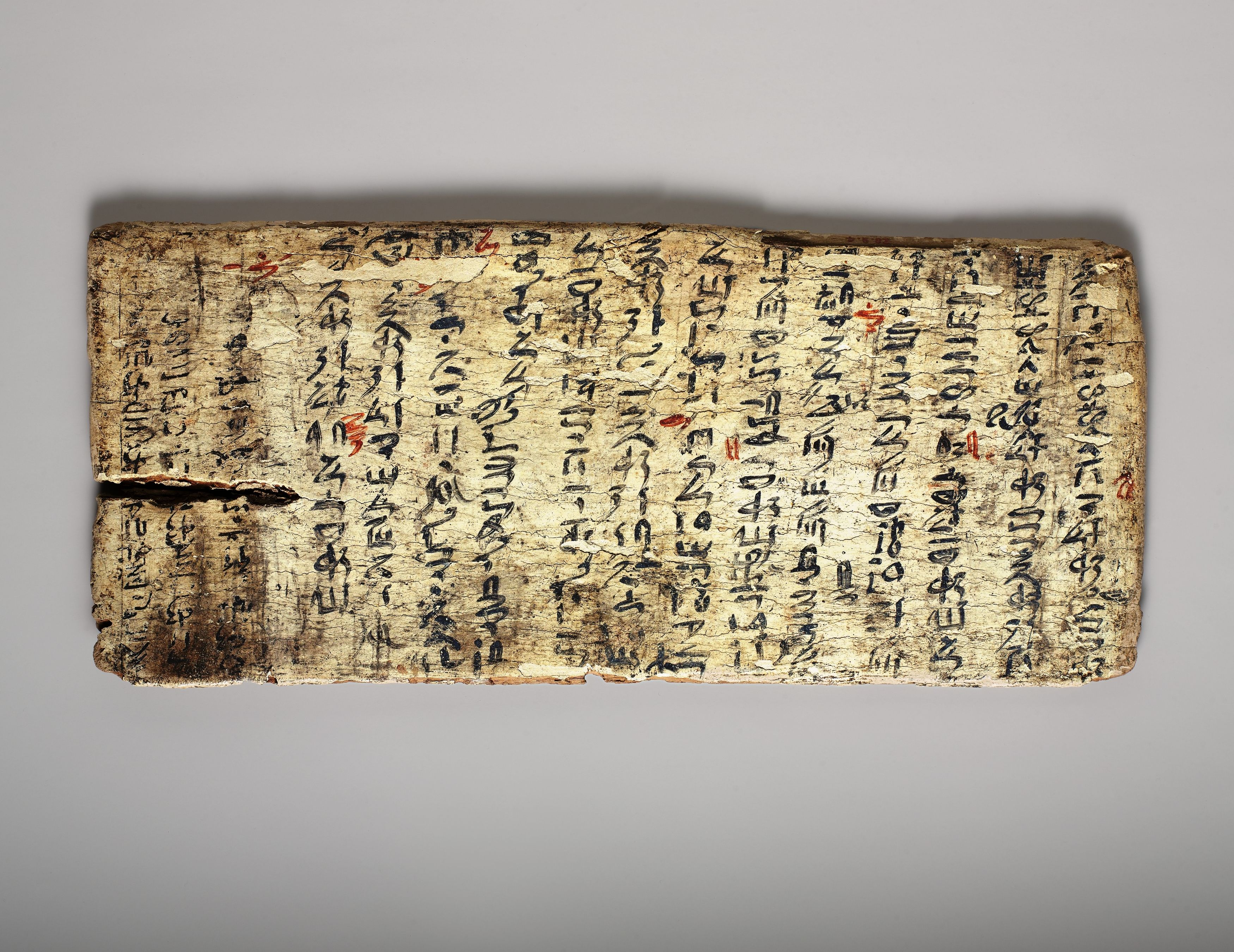 .:. Hieratic Writing Board Middle Kingdom 12th Dynasty Date: ca. 1981–1802 B.C.E. Northern Upper Egypt, Akhmim or Thebes Sycamore wood whitened with gesso http://www.metmuseum.org/collection/the-collection-online/search/544319 .:.