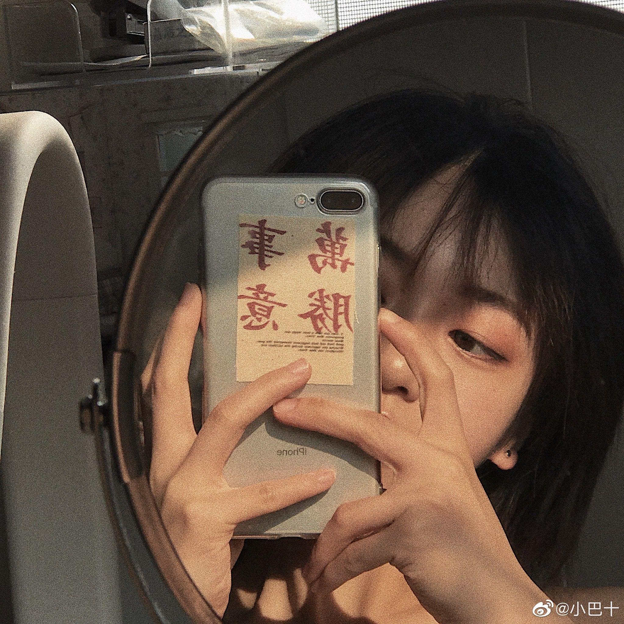 ᵖⁱⁿᵗᵉʳᵉˢᵗ ʳᵒᵐᵃⁿᵗⁱᶜⁱˢᵉ Girl Korean Aesthetic