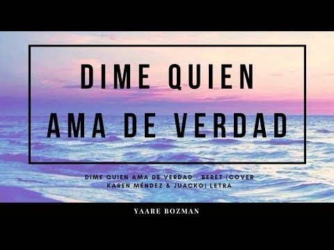 Simon Ambar Dime Quien Ama De Verdad Youtube Frases De Letras De Canciones Verdades Letras De Canciones