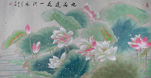 Chinese Lotus Flowers Chinese Lotus Flower Painting This Is An