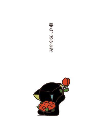 罗小黑CAT的微博_微博