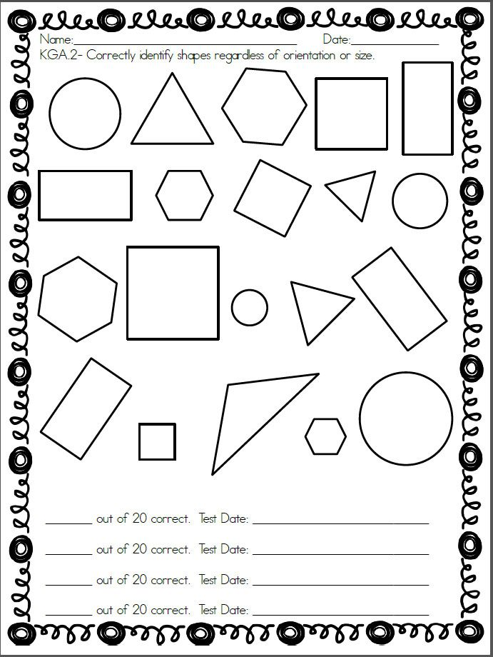 Kindergarten shapes assessment Common Core standard KGA2 - assessment