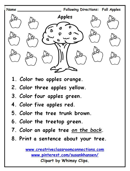 Free following directions worksheet provides practice with color and ...