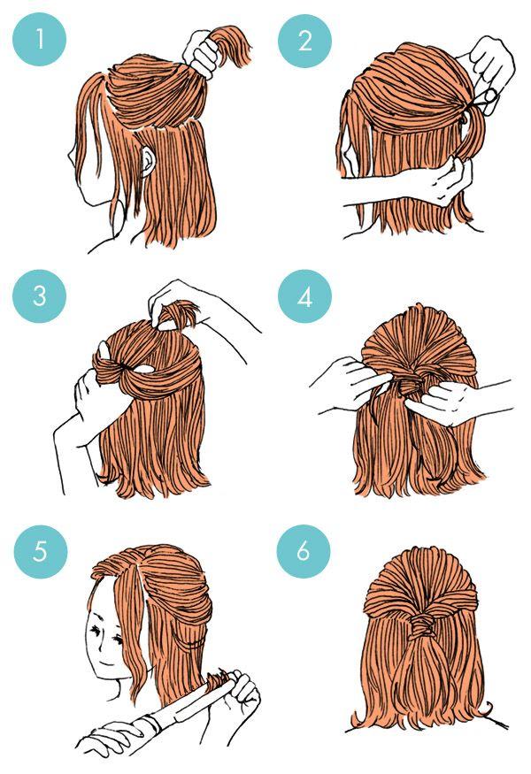 簡単 毎日使える くるりんぱのハーフアップヘアアレンジ イラスト付き 短い髪のためのヘアスタイル ヘアアレンジ ハーフアップ ヘアアレンジ