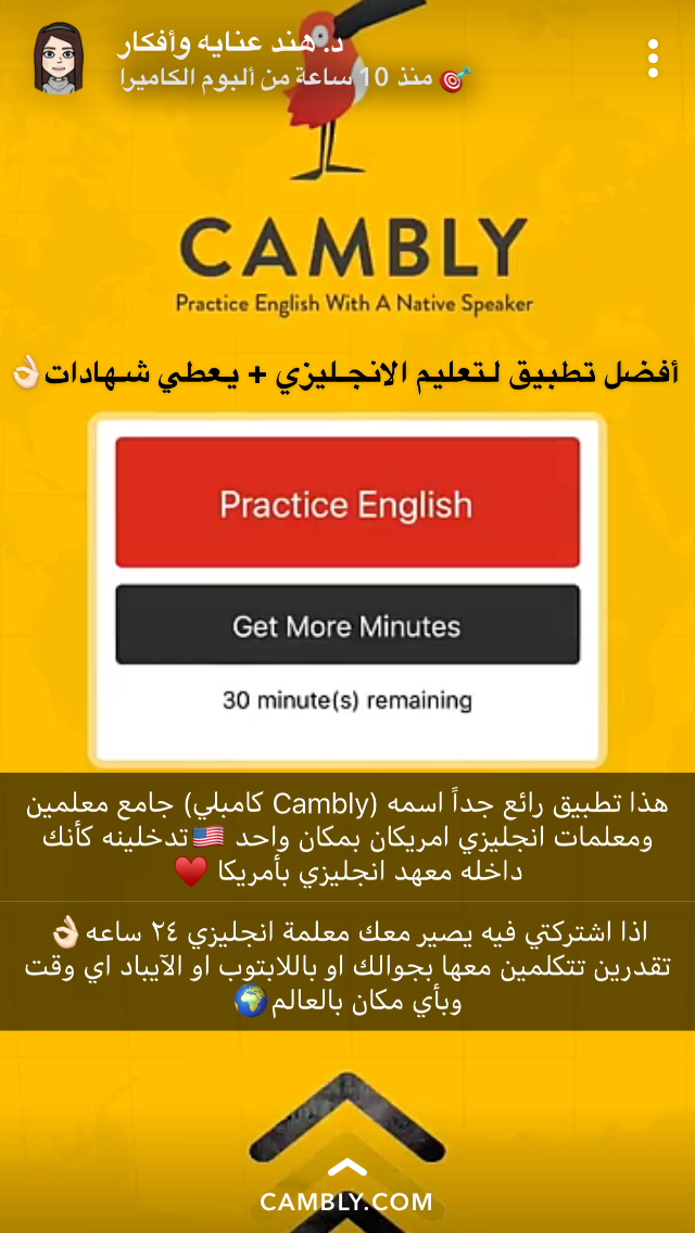 Pin By Zohoralreef On مفيد Learn English Learning Websites Education Skills