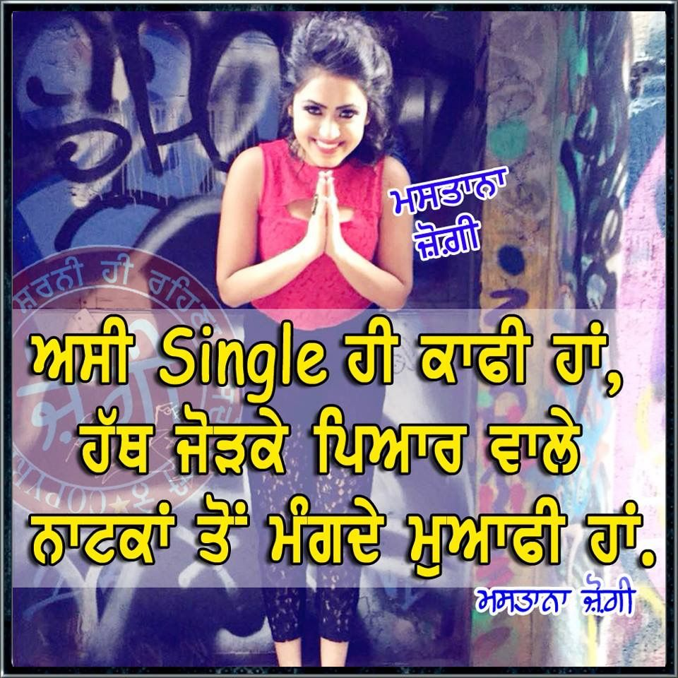 Nancy Punjabi Quotes Queen Quotes Girl Quotes