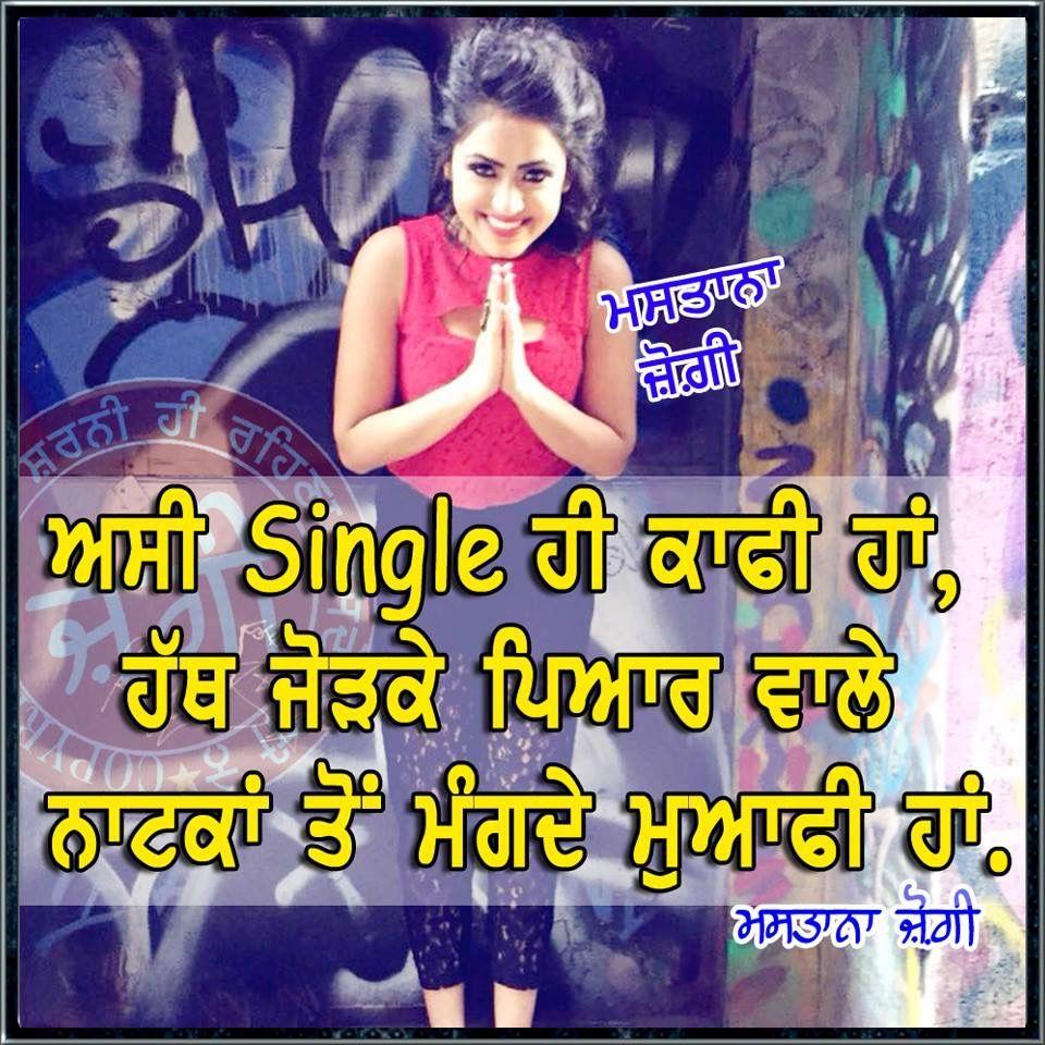 Nancy Punjabi Quotes Queen Quotes Girl Quotes