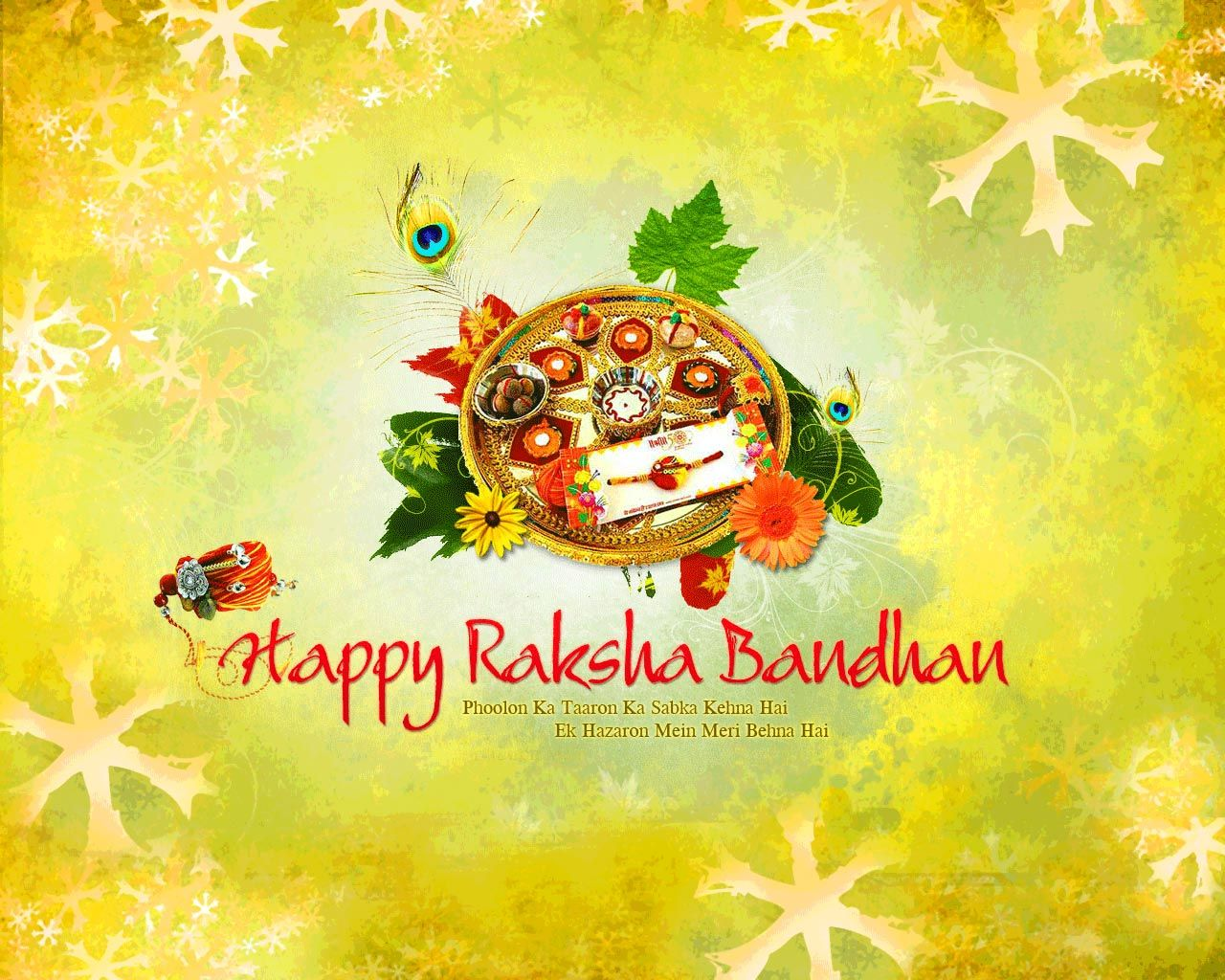 Raksha Bandhan Wallpapers Images Photo For Facebook Raksha