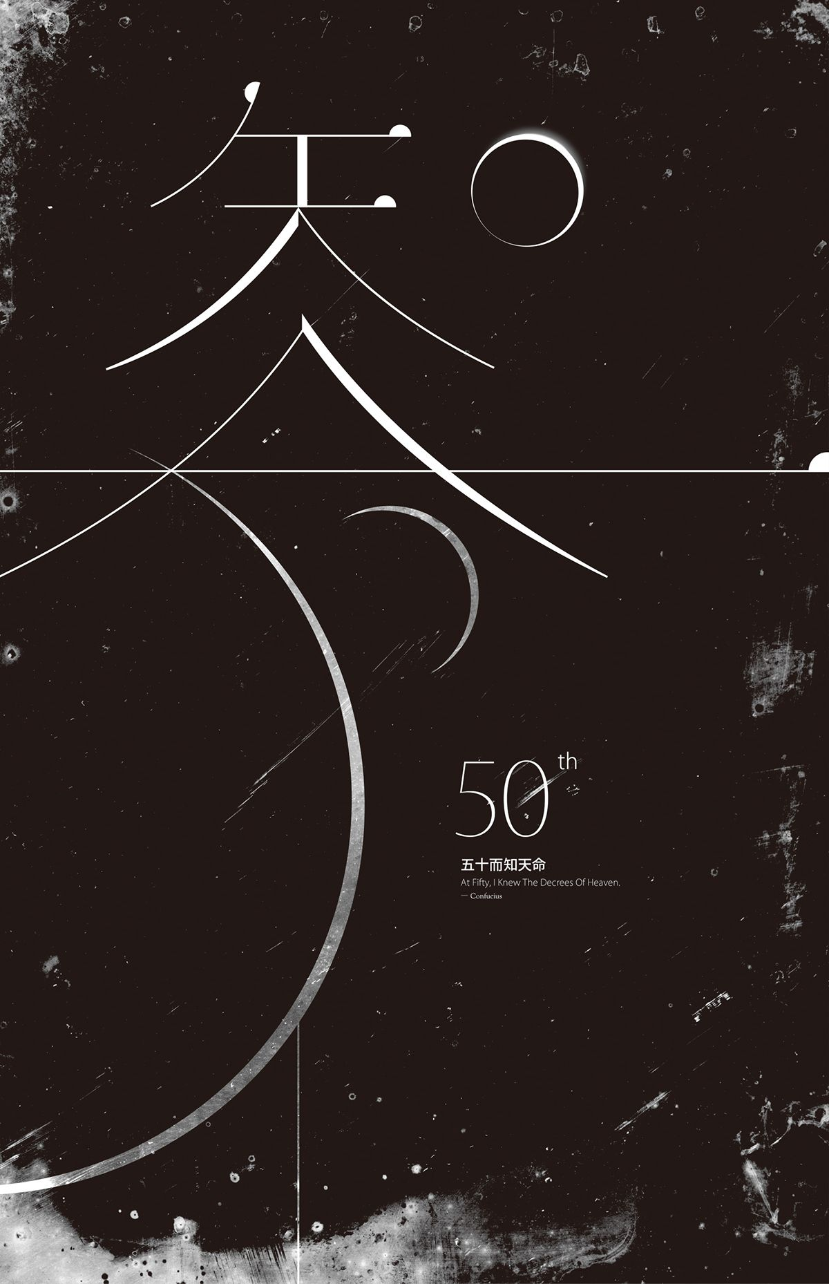 """다음 @Behance 프로젝트 확인: """"Minds Ripen Series: 30, 40, 50, 60, 70"""" https://www.behance.net/gallery/42937395/Minds-Ripen-Series-30-40-50-60-70"""