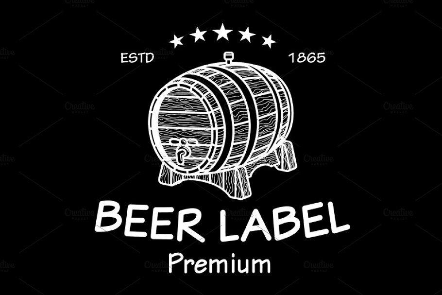 Vintage Logo Barrel Beer Label Beer Label Drinks Logo Creative Beer Labels