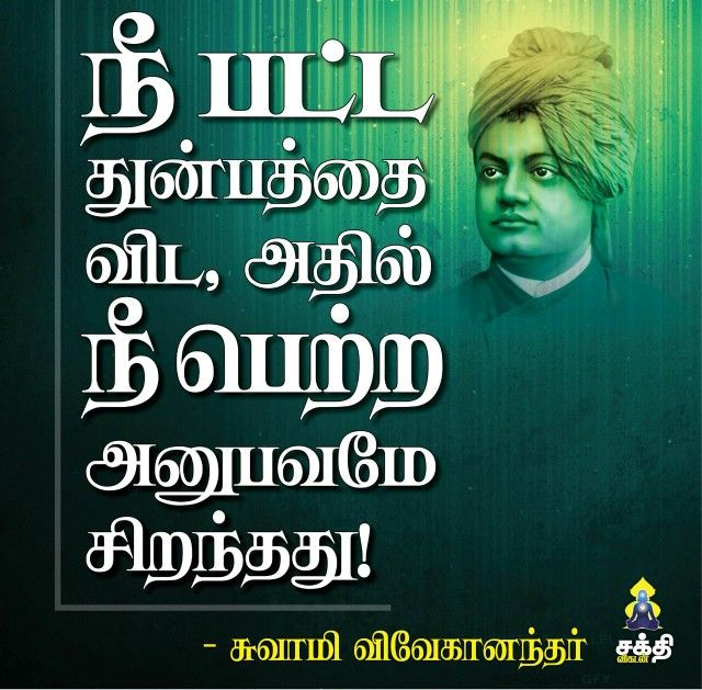 arthamulla hindu matham tamil book pdf free download