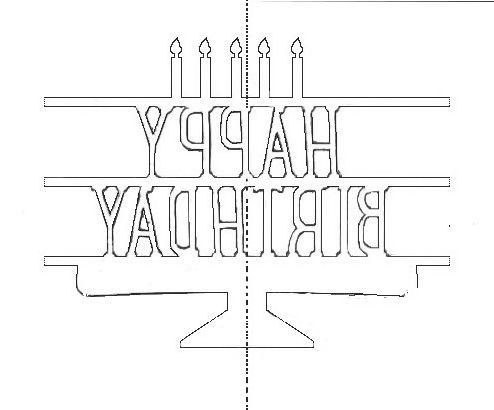 Открытка киригами торт схема