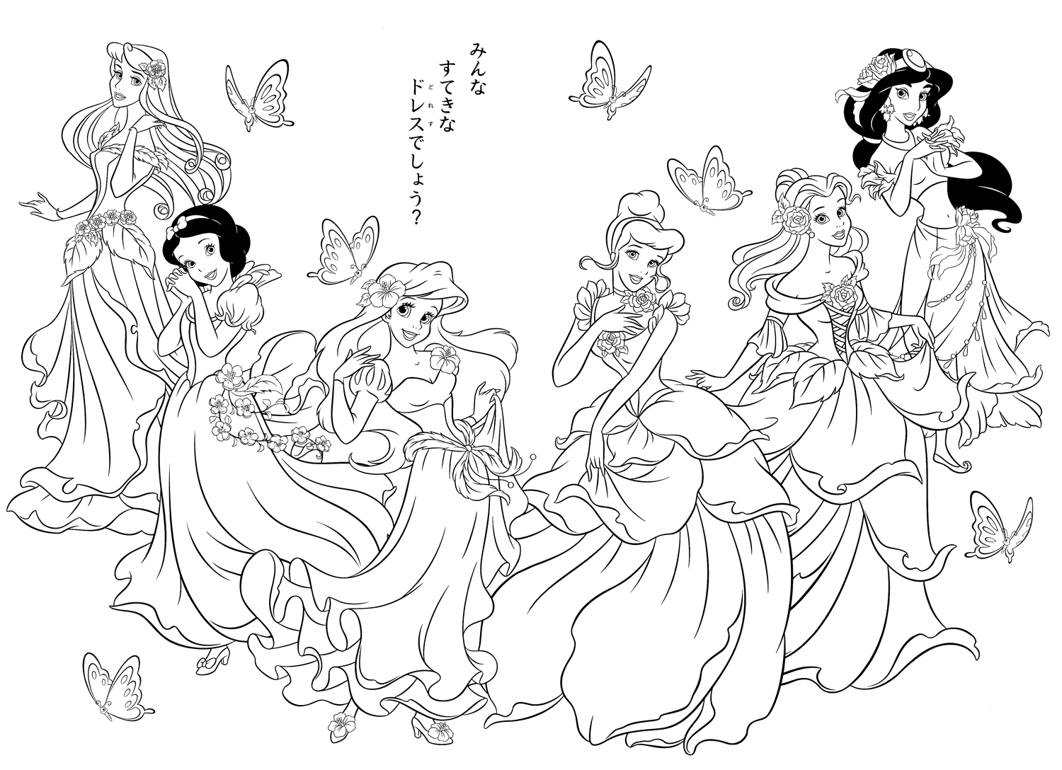 Free Coloring Page All Princesses Disney