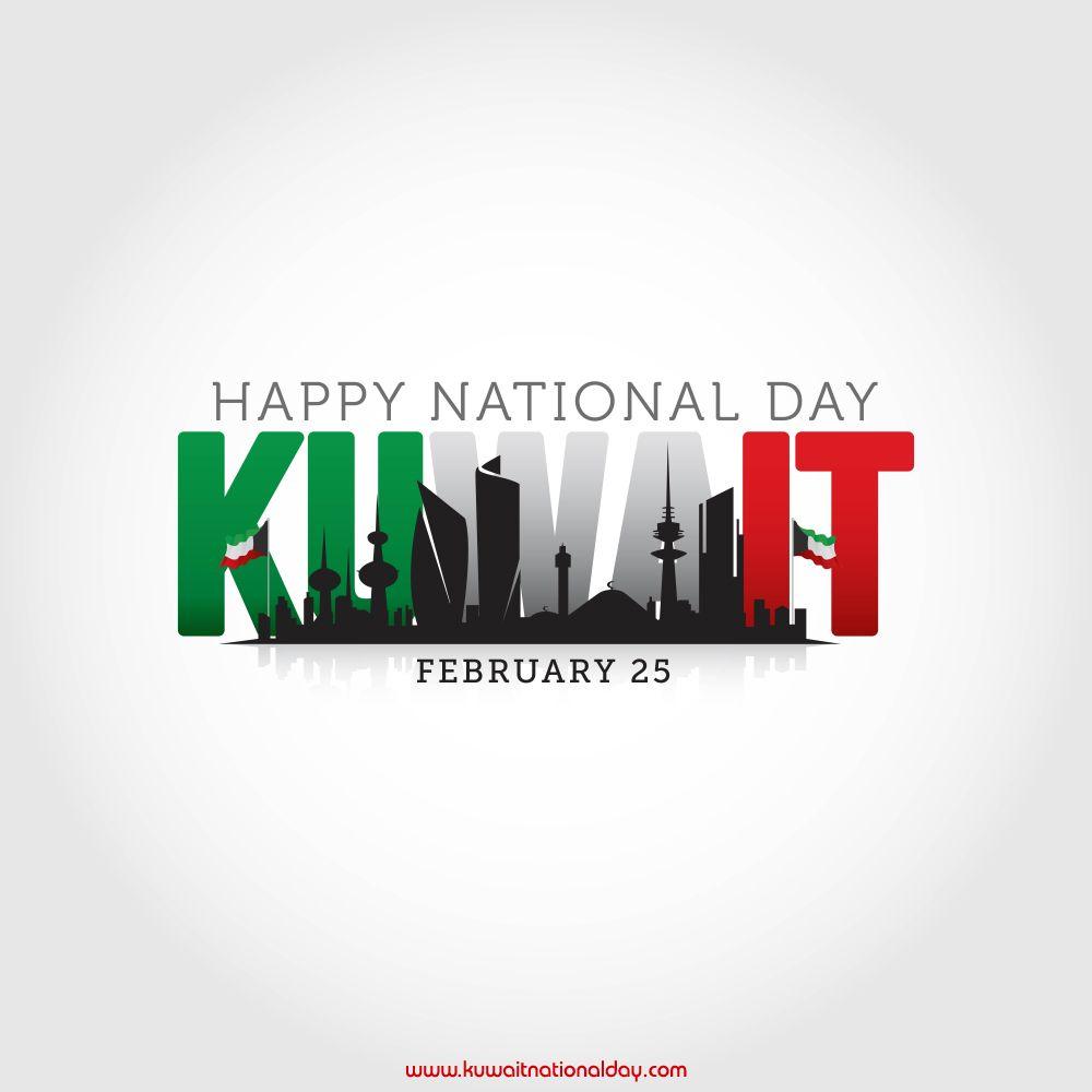 Happy Kuwait National Day Images 2020 Kuwait National Day Happy