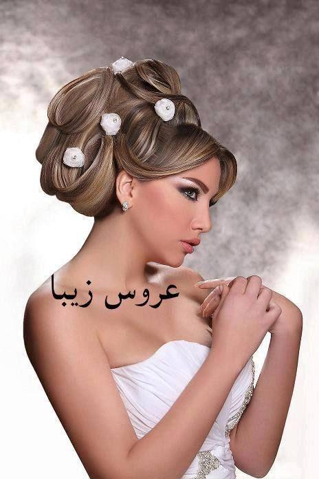 Arabische frisuren hochsteckfrisuren