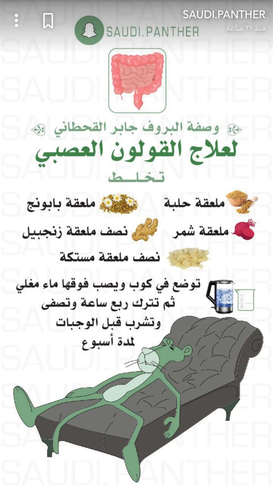 Pin By Batoulblog On مطبخ حلا كيك Health Facts Fitness Health Fitness Nutrition Health And Fitness Expo