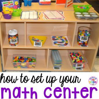 How to Set Up the Math Center in an Early Childhood Classroom #preschoolclassroomsetup