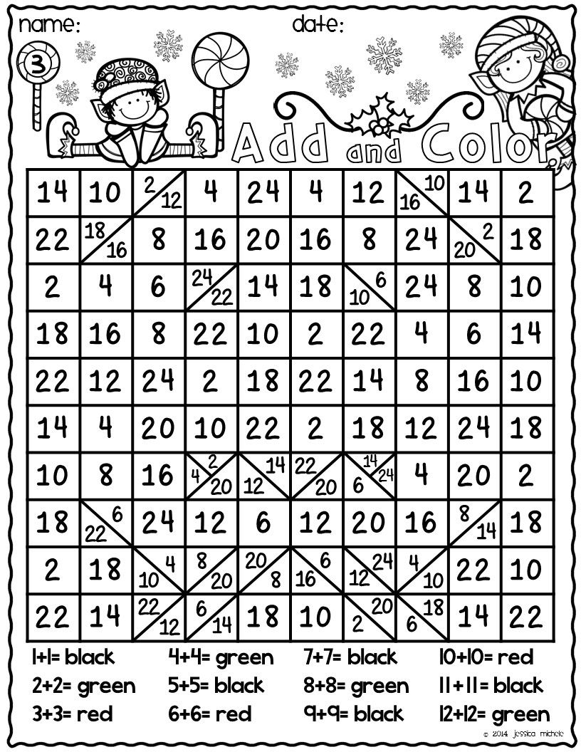 This is a set of 5 Christmas-themed addition printables focusing on doubles  from 1+1 to 12+12. E…   Math worksheets [ 1056 x 816 Pixel ]