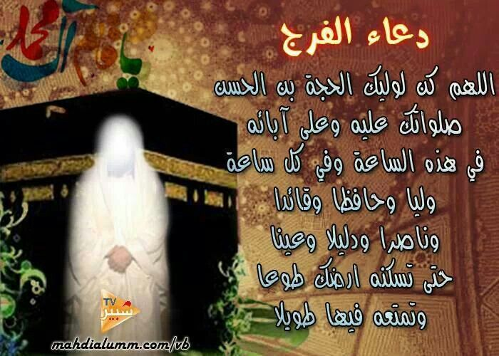 Twitter Islamic Quotes Wallpaper Islamic Information Text On Photo