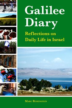Galilee Diary: Reflections on Daily Life in Israel by Marc Rosenstein