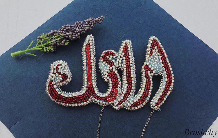 اسم ارائك هيج اسماء كبيرة تنلبس على جنطة او كووت يعني قبوط على جيب كلش فيكة تطلع للطلب راسلو البيج Crafts Handmade Diy Crown Jewelry Brooch Jewelry
