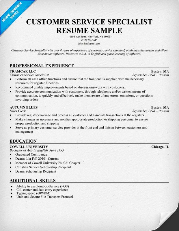 Customer Service Specialist Resume (resumecompanion) Resume - resume for customer service representative for call center