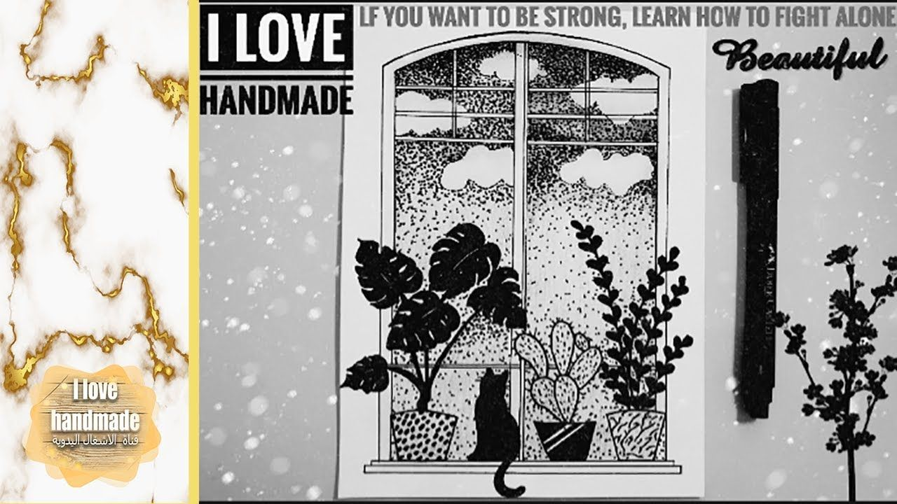 Draw Splendid Window With Plants In Night رسم نافذة سهلة جذا بها نباتا Fight Alone Art Learning